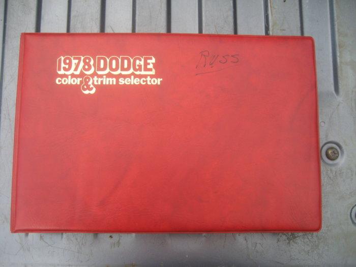 1978 Dodge Data books (1).JPG