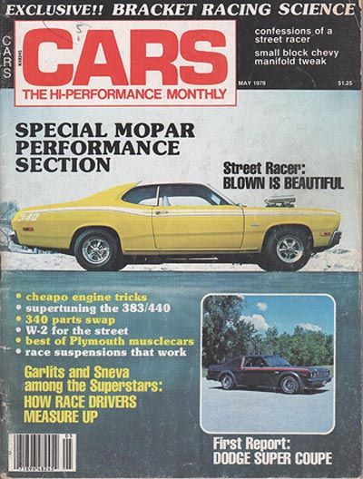 CARS_cover_May1978.jpg