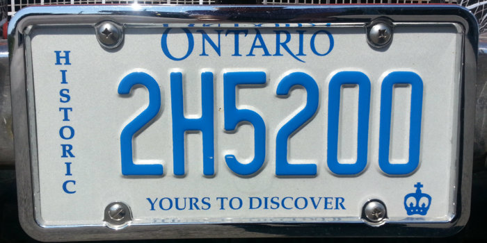 Ontario_historic_vehicle_license_plate_2h5200.jpg
