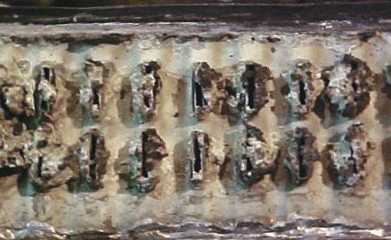 radiator-corrosion.jpg