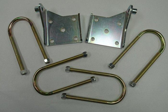 shock plate E.jpg